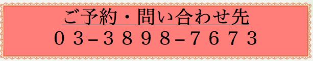 スクリーンショット 2014-06-26 2.18.38